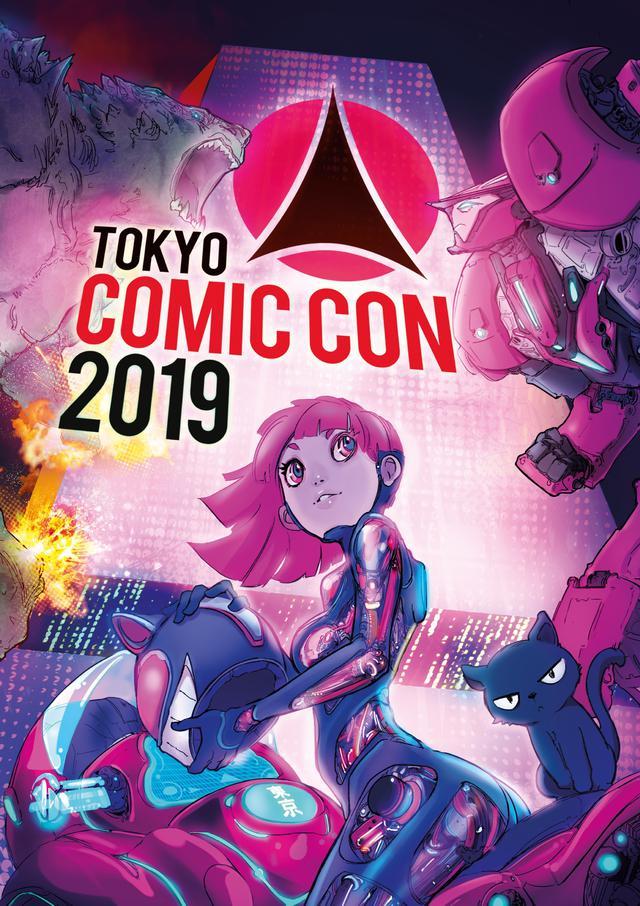 画像: 東京コミコン 2019メインビジュアル