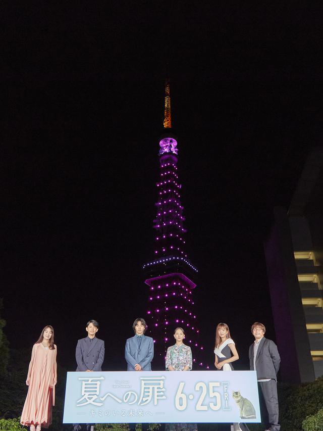 画像: 本作が時を超えるラブストーリーにちなみ、東京タワーが恋の色(ピンク)に