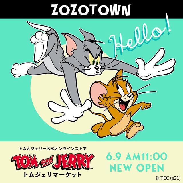 画像1: ZOZOだけの限定アイテムも!ファンはチェック必須!