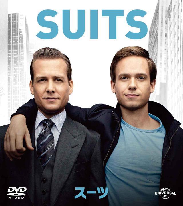 画像: 『SUITS/スーツ』 DVD バリューパック シーズン1~8 各5,217円(税込) ※ファイナル・シーズン2021年6月21日発売 販売元:NBCユニバーサル・エンターテイメント Film © 2011 Universal Studios. All Rights Reserved.