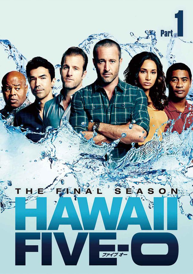 画像: HAWAII FIVE-0 ファイナル・シーズン DVD-BOX PART1 10,780円(税込) 販売元:NBCユニバーサル・エンターテイメント TM & © 2021 CBS Studios Inc. CBS and related logos are trademarks of CBS Broadcasting Inc. All Rights Reserve.