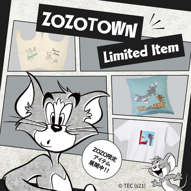 画像2: ZOZOだけの限定アイテムも!ファンはチェック必須!