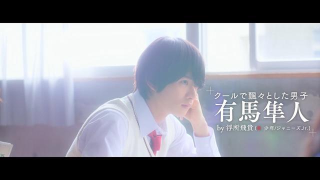 画像: 映画『胸が鳴るのは君のせい』キャラクター動画 ― 有馬隼人ver. ― youtu.be