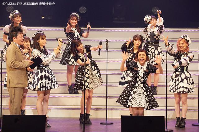 画像5: 「AKB48 THE AUDISHOW」TOKYO DOME CITY HALLにて開幕!