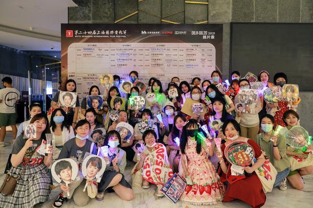 画像2: 第24回上海国際映画祭にて『ARASHI 5×20 FILM』上映!松本潤「ファンのみなさんへ、少しでも恩返しが出来たらと」