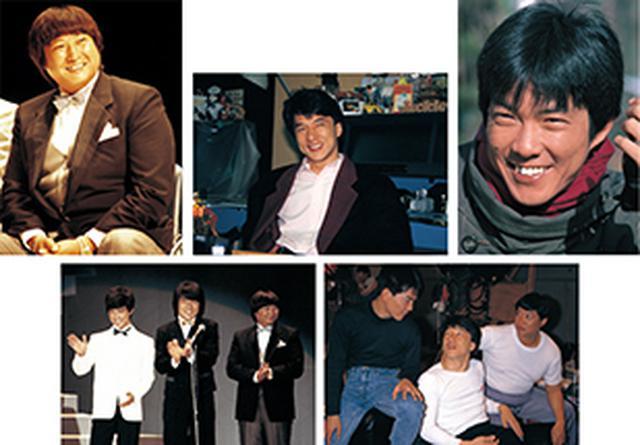 画像: ジャッキー・チェン/ユン・ピョウ/サモ・ハン・キンポー オリジナル・ポートレート・5枚セット