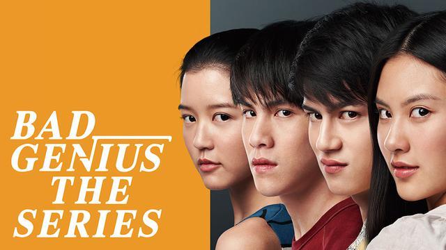 画像: Bad Genius The Series