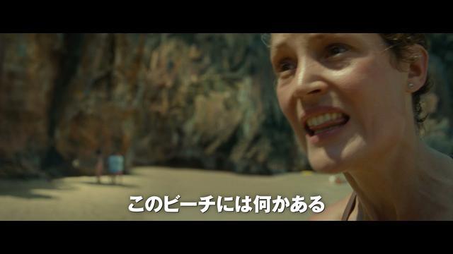 画像: 映画『オールド』予告<8月27日(金)日本公開> youtu.be