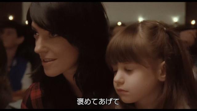 画像: 『17歳の瞳に映る世界』本編映像_家族との食事会 youtu.be