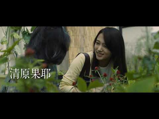 画像: 映画『護られなかった者たちへ』本予告(60秒) youtu.be