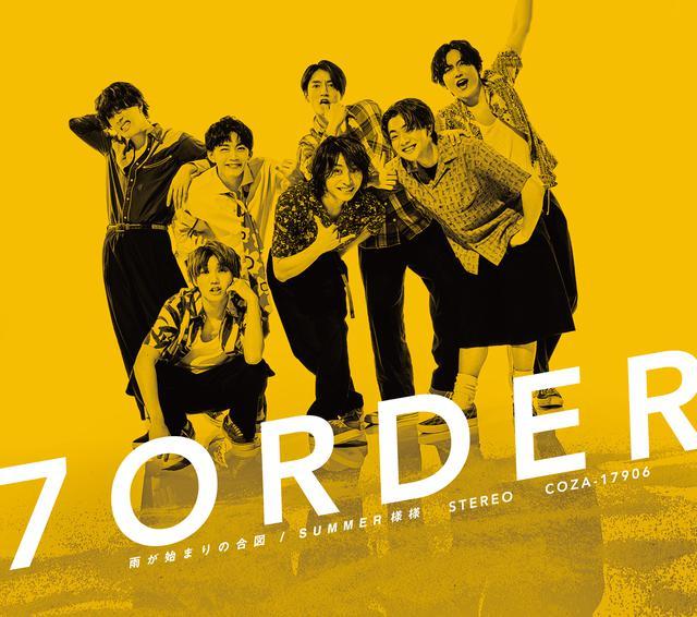 画像2: 7ORDER、メジャー1stシングル両A面の夏の到来を告げる「SUMMER様様」MV公開!