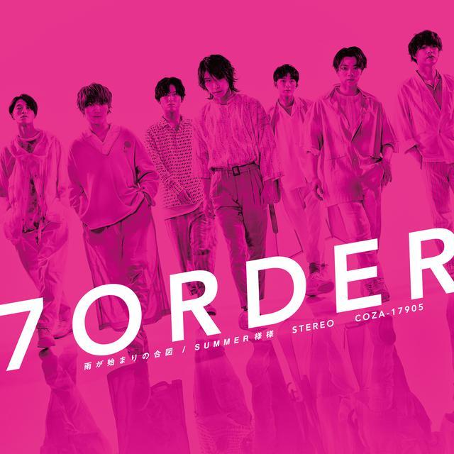画像3: 7ORDER、メジャー1stシングル両A面の夏の到来を告げる「SUMMER様様」MV公開!