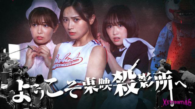 画像: 【予告】ようこそ東映殺影所へ youtu.be