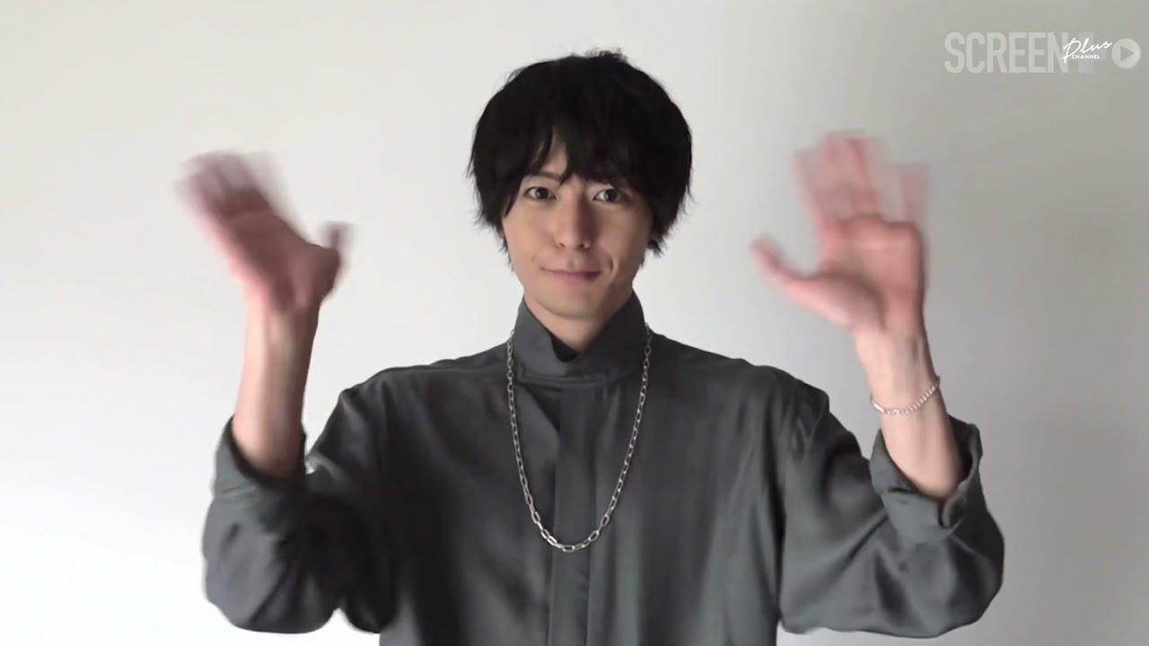 画像: 犬飼貴丈さん:ドラマイズム「サレタガワのブルー」エピソードコメント youtu.be