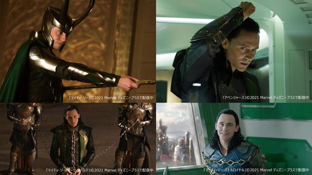 画像: ディズニープラスで配信中 Ⓒ2021 Marvel