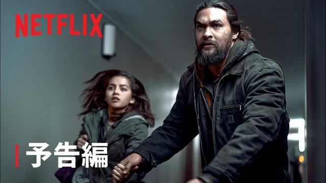 画像: 『スイートガール』予告編 - Netflix www.youtube.com