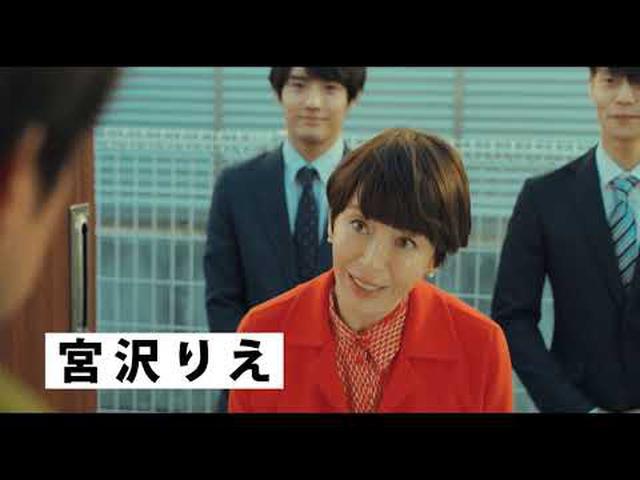 画像: 映画『決戦は日曜日』特報映像(2022年1月7日公開) youtu.be