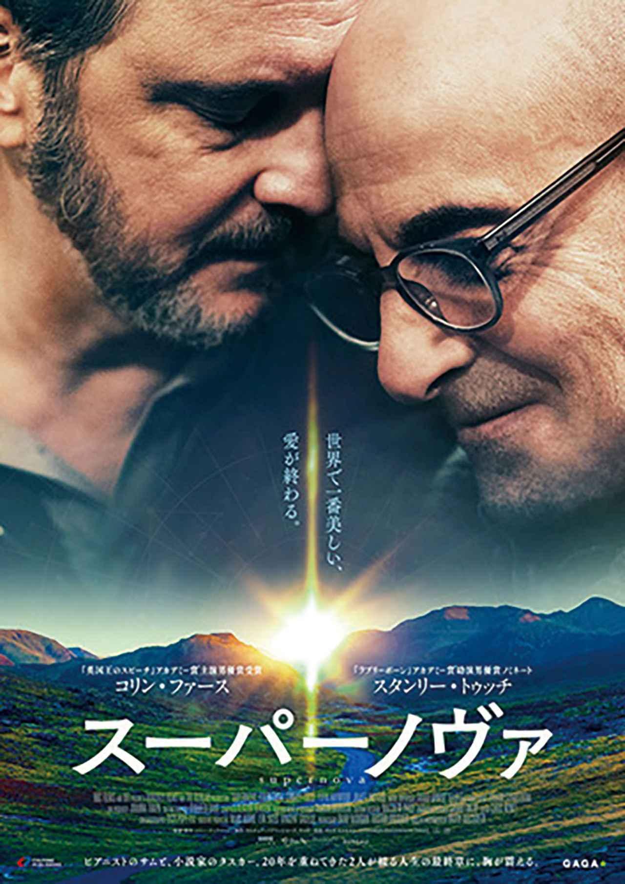 画像3: 迷ったらコレ!映画のプロ・批評家3人がオススメする新作映画【2021年8月版】