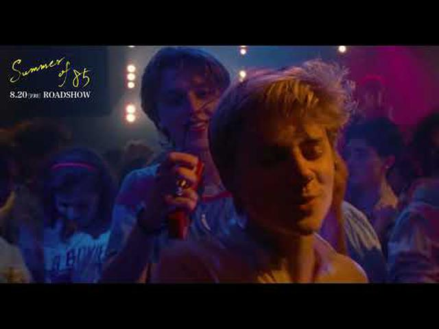 画像: 映画『Summer of 85』85秒ダンスクリップ映像 youtu.be