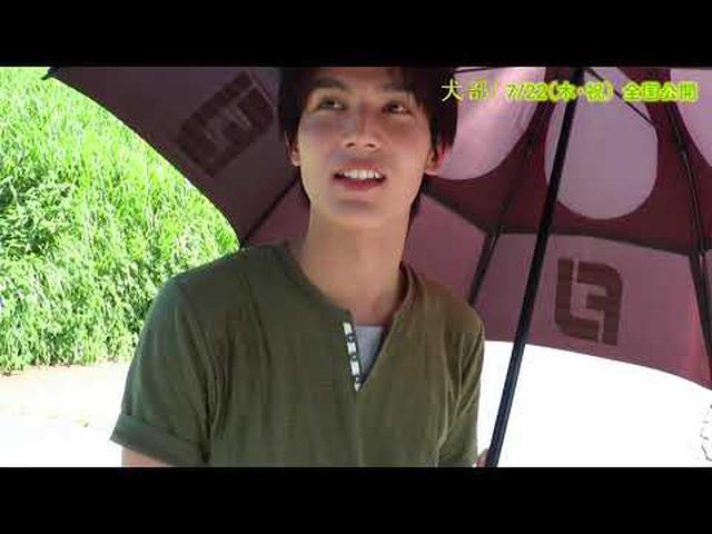 画像: 映画『犬部!』中川大志メイキング映像(7月22日公開) youtu.be
