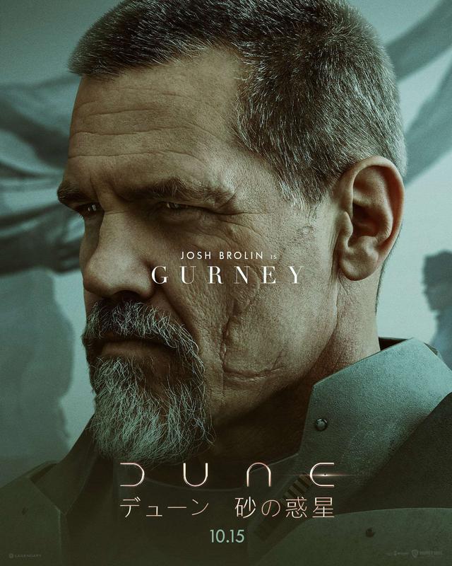 画像5: ティモシー・シャラメ主演『DUNE/デューン 砂の惑星』、US版本予告編とキャラクターポスターが公開!