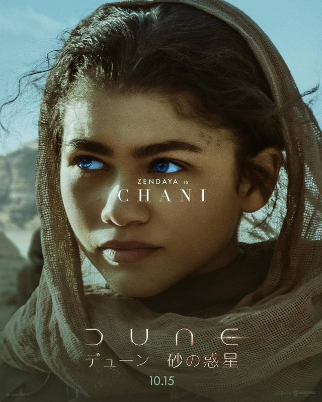 画像9: ティモシー・シャラメ主演『DUNE/デューン 砂の惑星』、US版本予告編とキャラクターポスターが公開!