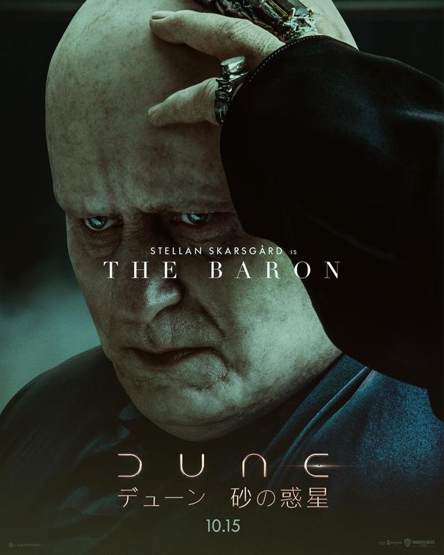 画像7: ティモシー・シャラメ主演『DUNE/デューン 砂の惑星』、US版本予告編とキャラクターポスターが公開!
