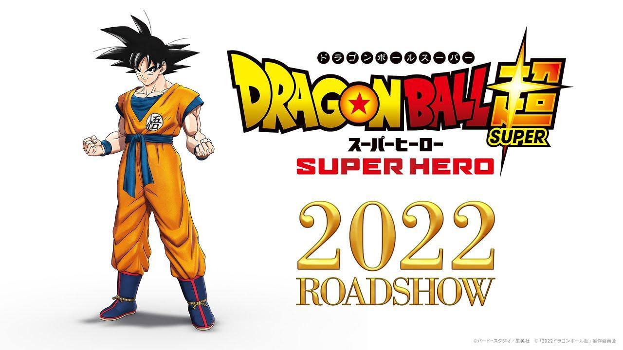 画像: 映画『ドラゴンボール超 スーパーヒーロー』特別映像 / 2022年全国公開 youtu.be