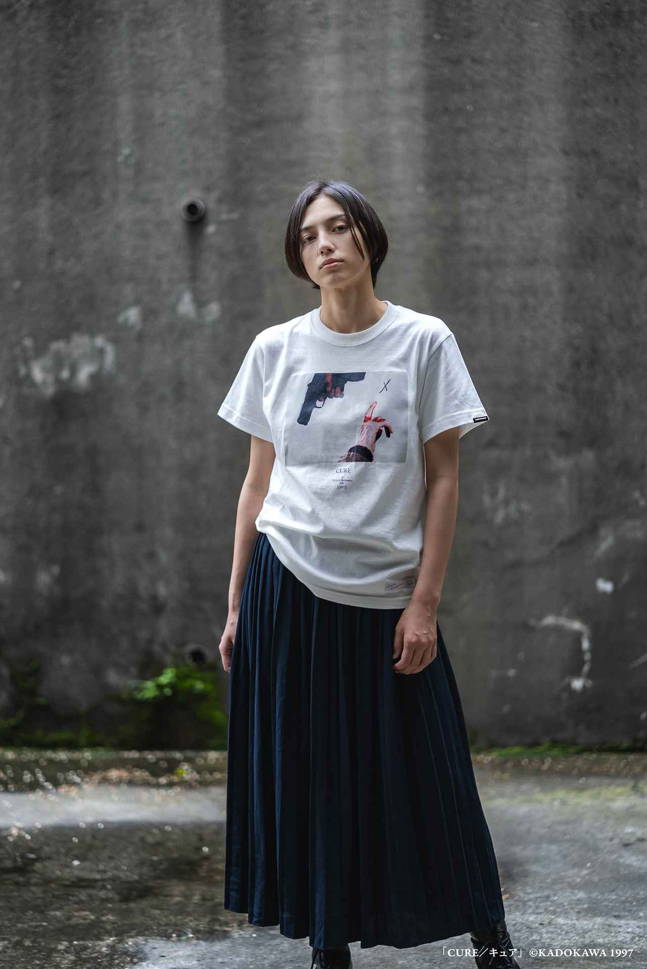画像1: 『CURE』『回路』など黒沢清監督4作品のTシャツが本日より発売