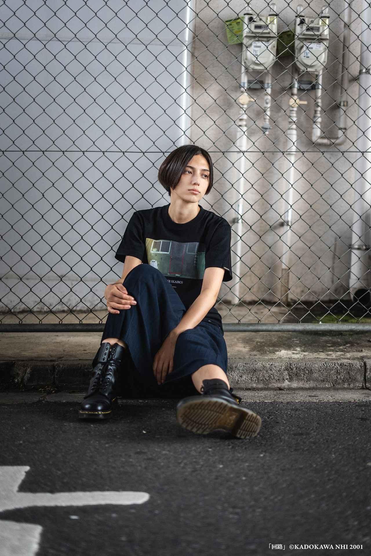 画像5: 『CURE』『回路』など黒沢清監督4作品のTシャツが本日より発売