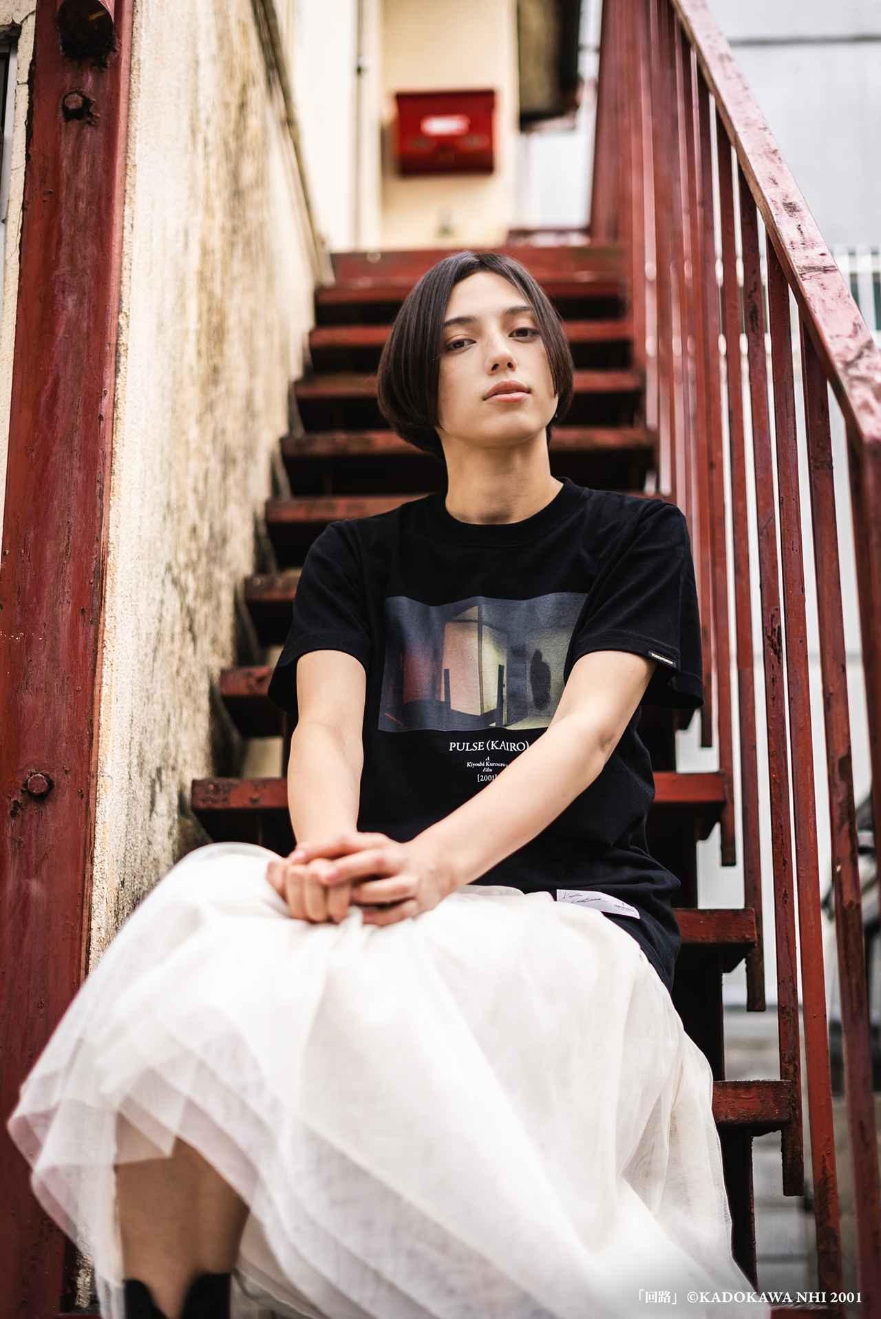 画像6: 『CURE』『回路』など黒沢清監督4作品のTシャツが本日より発売
