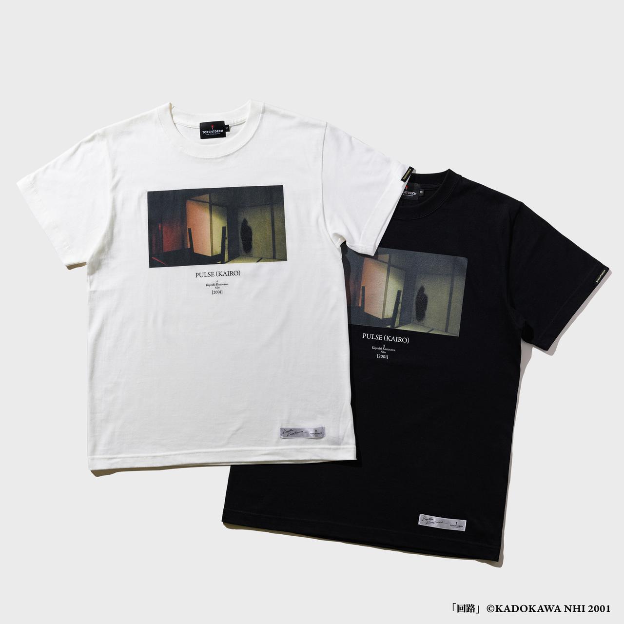 画像6: 各¥4,950円(税込)