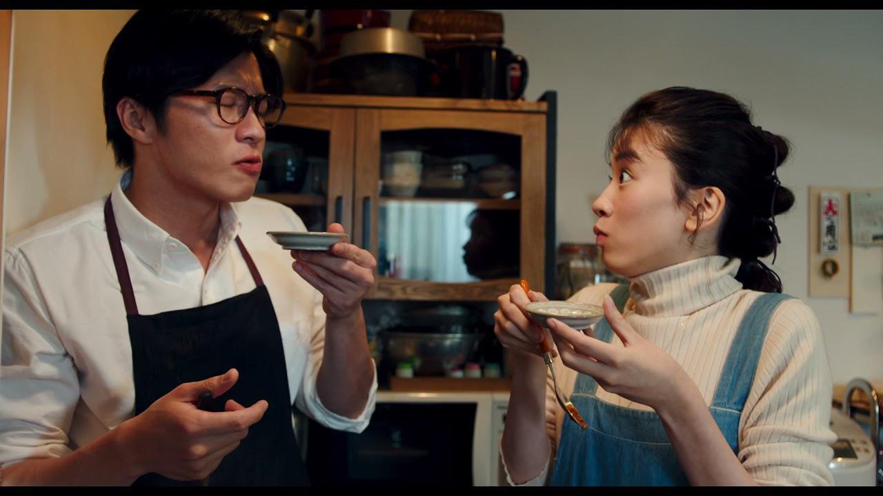 画像: 映画『そして、バトンは渡された』本予告映像(10月29日公開) youtu.be