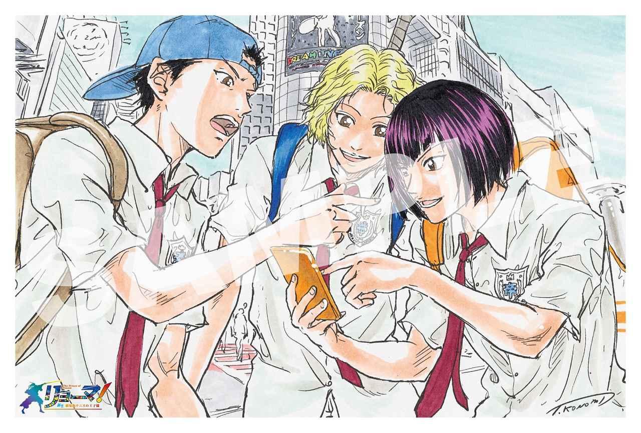 画像4: 9月3日公開『リョーマ!The Prince of Tennis 新生劇場版テニスの王子様』入場者特典に描き下ろしポストカード決定!
