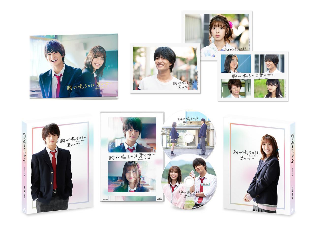 画像: 豪華版Blu-ray&DVD