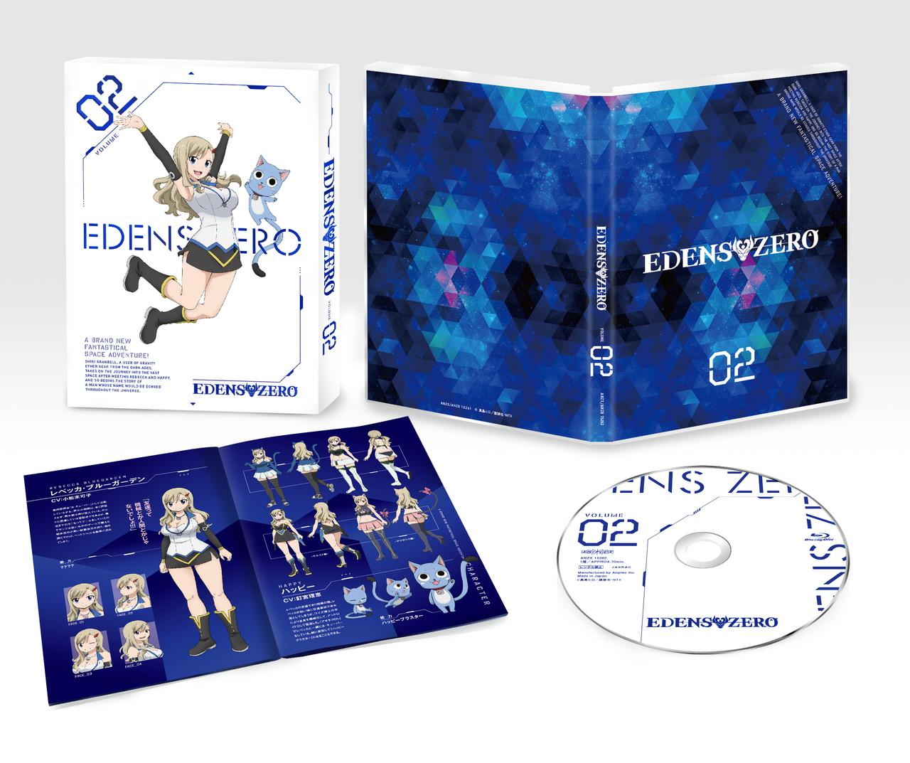 画像1: 『EDENS ZERO(エデンズゼロ)』パッケージ第2巻 9月8日(水)発売