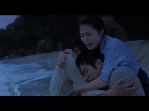 画像: 『映画 太陽の子』予告映像(8月6日公開) youtu.be