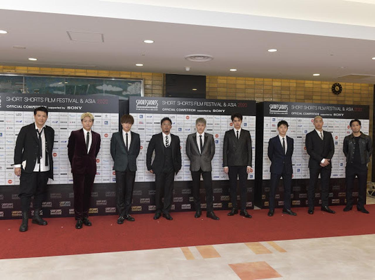 画像: 「ショートショート フィルムフェスティバル & アジア 2020」(SSFF & ASIA)アワードセレモニーにGENERATIONSら登壇 - SCREEN ONLINE(スクリーンオンライン)