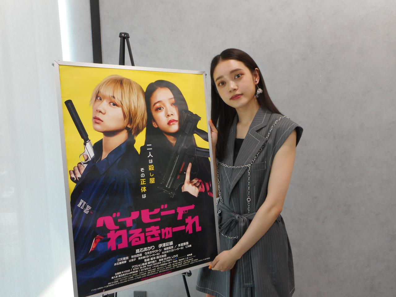 画像1: 舞台版・禰豆子が、脱力系殺し屋に! 注目女優・髙石あかりにインタビュー!