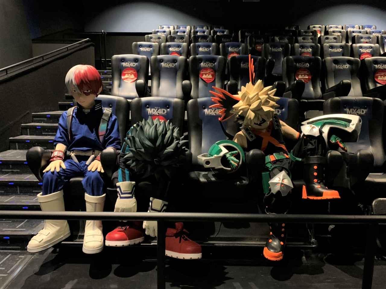 画像4: 4D上映を一足先に「ヒロアカ応援ヒーロー」のデクくん・爆豪くん・轟くんの3人が劇場で体感