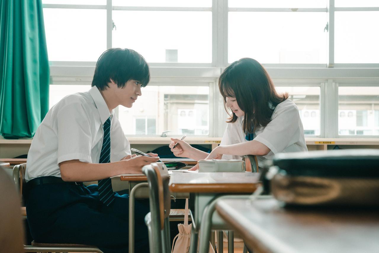 画像1: 写真左から:神尾楓珠、山田杏奈 (c)2021「彼女が好きなものは」製作委員会