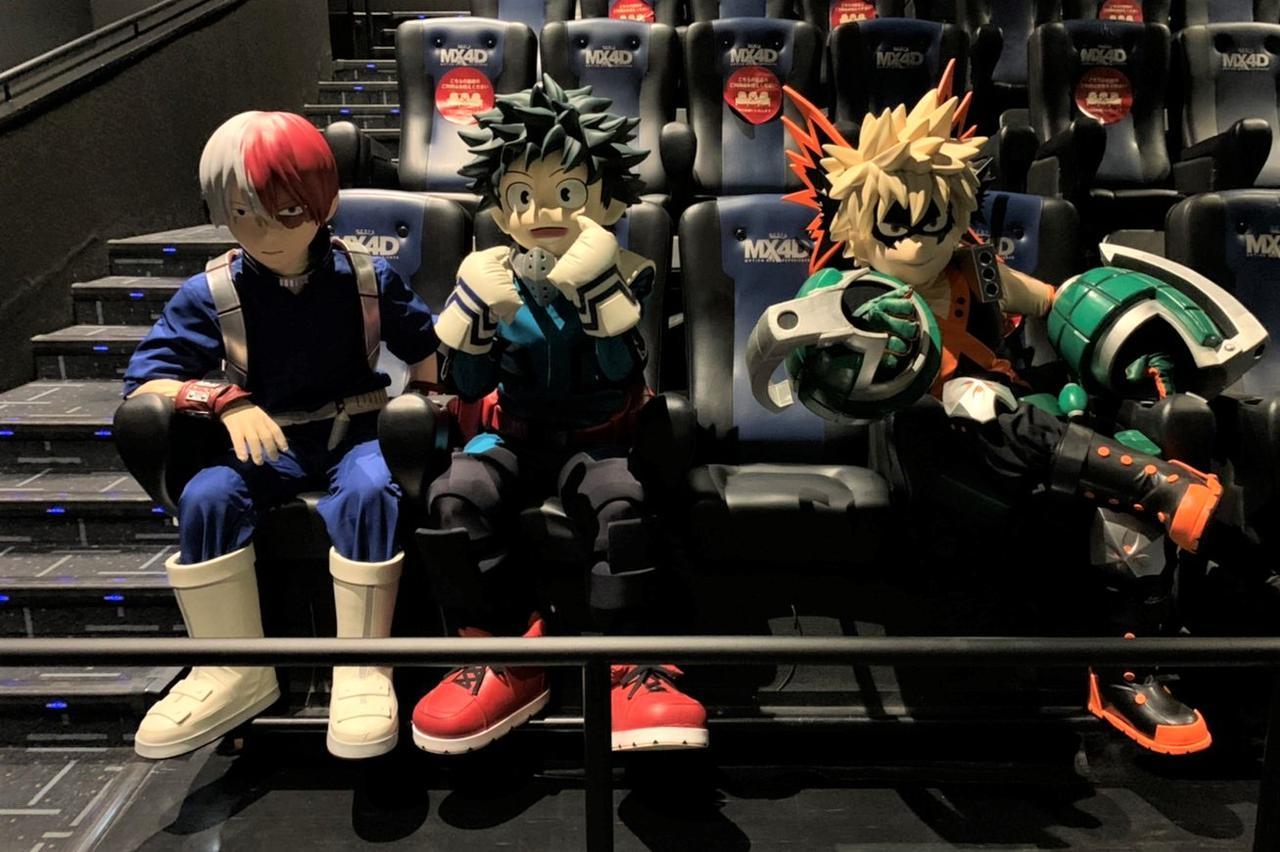 画像2: 4D上映を一足先に「ヒロアカ応援ヒーロー」のデクくん・爆豪くん・轟くんの3人が劇場で体感