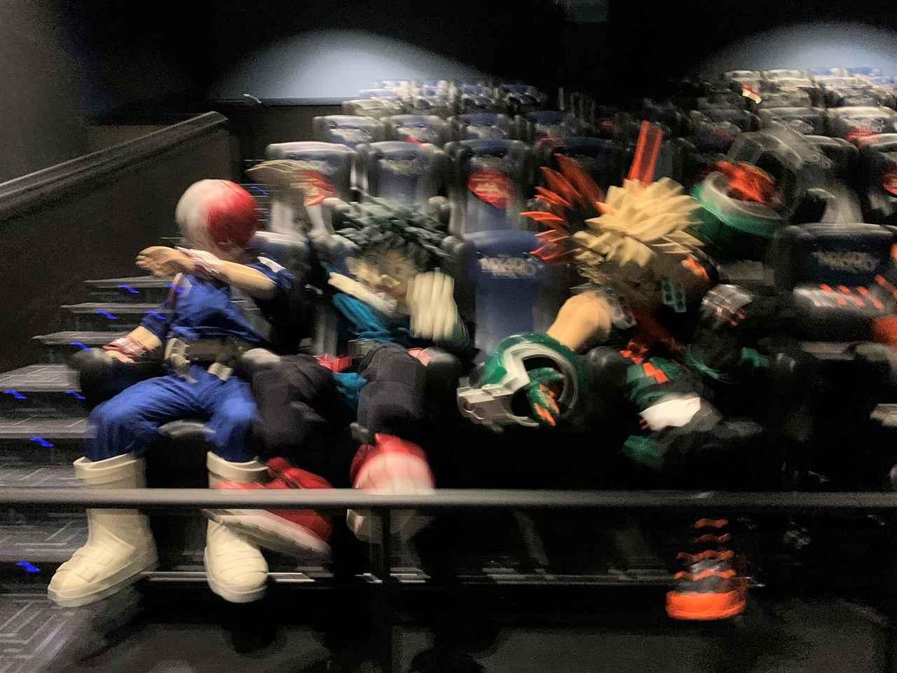 画像3: 4D上映を一足先に「ヒロアカ応援ヒーロー」のデクくん・爆豪くん・轟くんの3人が劇場で体感