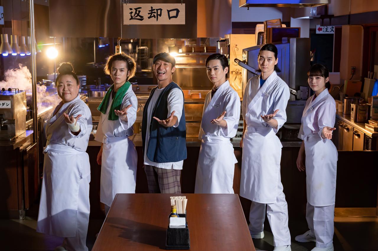 画像: ©「トーキョー製麺所」 製作委員会・MBS