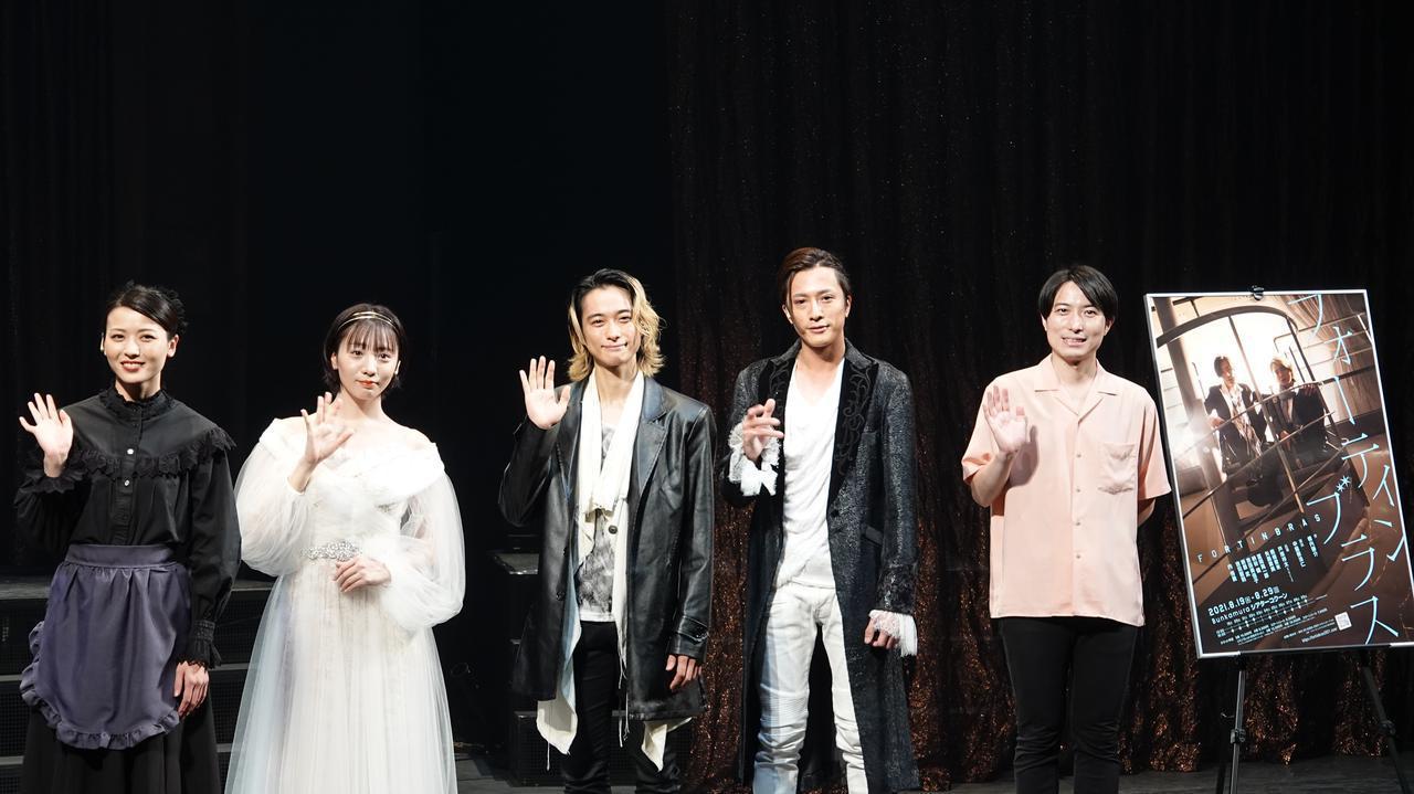 画像: 左から:矢島舞美、能條愛未、戸塚祥太(A.B.C-Z)、内博貴、中屋敷法仁