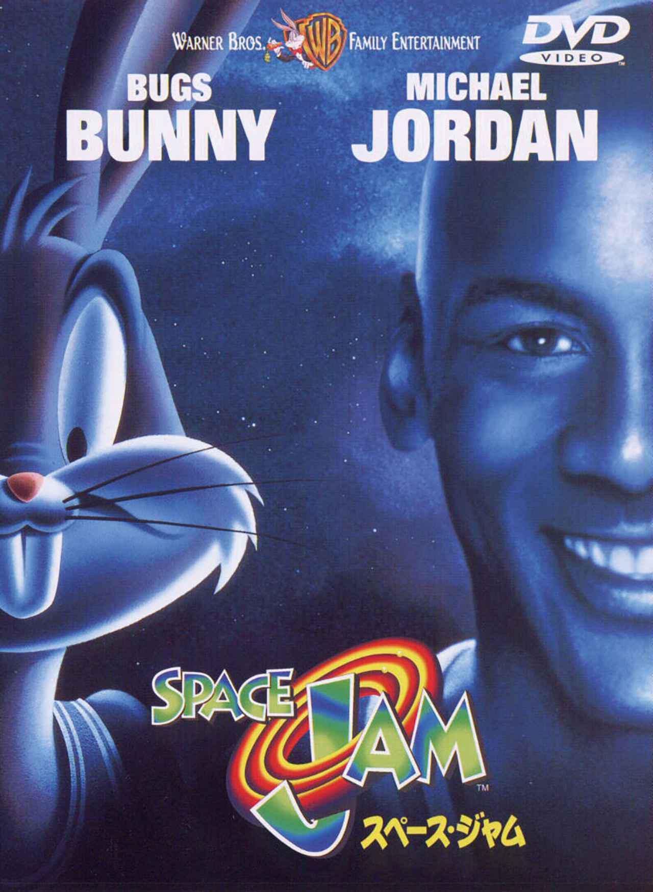 画像: DVD 1,572円(税込)発売元:ワーナー・ブラザース ホームエンターテイメント販売元:NBC ユニバーサル・エンターテイメント © 1996 Warner Bros Entertainment Inc. All Rights Reserved.