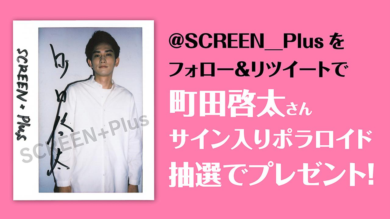 画像11: 劇団EXILE 青柳翔×町田啓太「JAM -the drama-」インタビュー