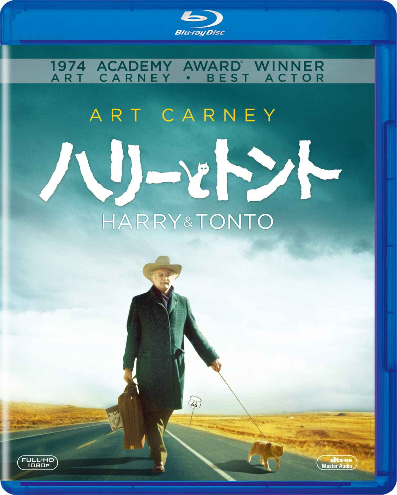 画像5: 世界各地を映画で旅する、20世紀スタジオ特選「旅映画」!