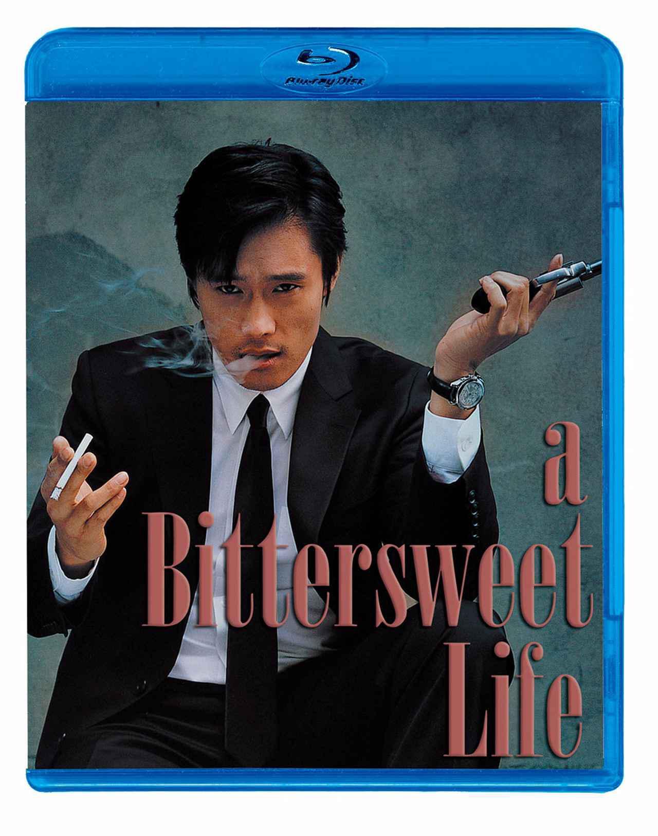 画像: 『甘い人生』/ [Blu-ray] 5,280円(税込)/発売元:ポニーキャニオン・角川映画/販売元:ポニーキャニオン ©2005 CJ ENTERTAINMENT INC. ALL RIGHT RESERVED.