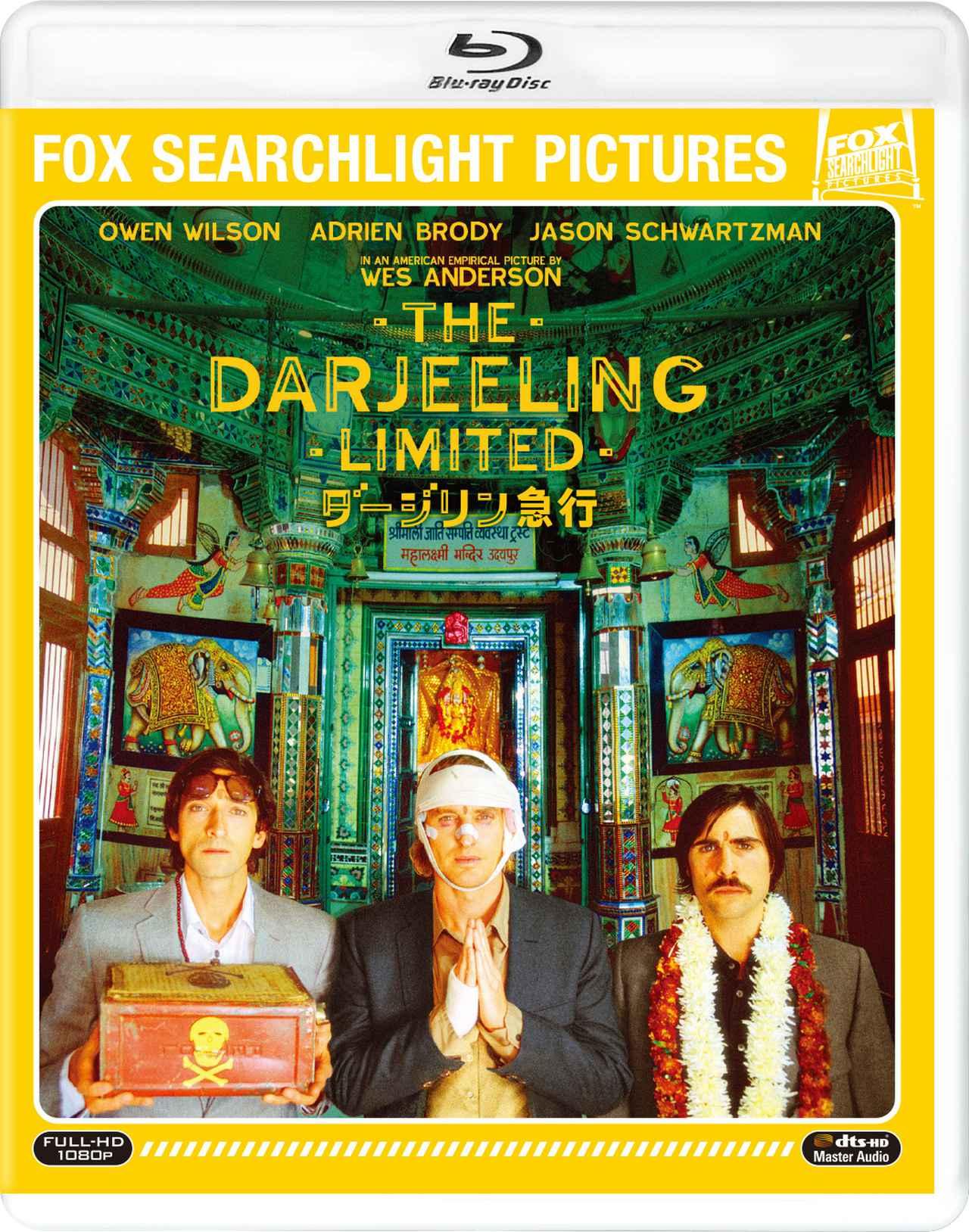画像4: 世界各地を映画で旅する、20世紀スタジオ特選「旅映画」!